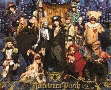 Critique single : HALLOWEEN JUNKY ORCHESTRA – HALLOWEEN PARTY
